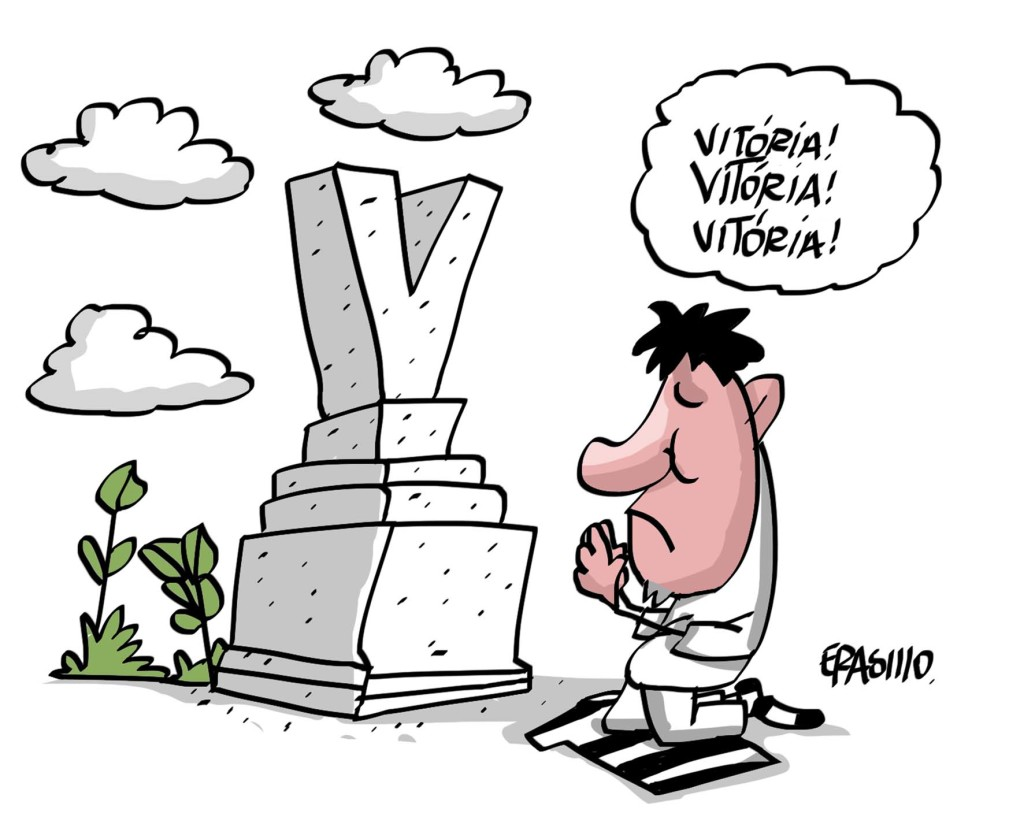 CHARGE 0702